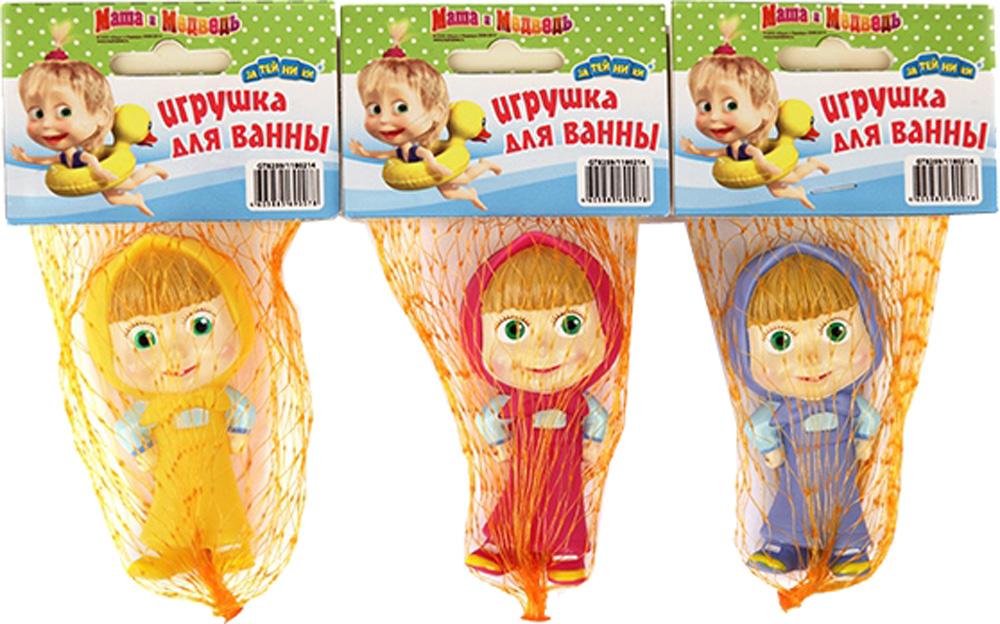 Игрушки для ванны Маша и Медведь Маша пластизоль маша и медведь маша снегурочка gt 7345