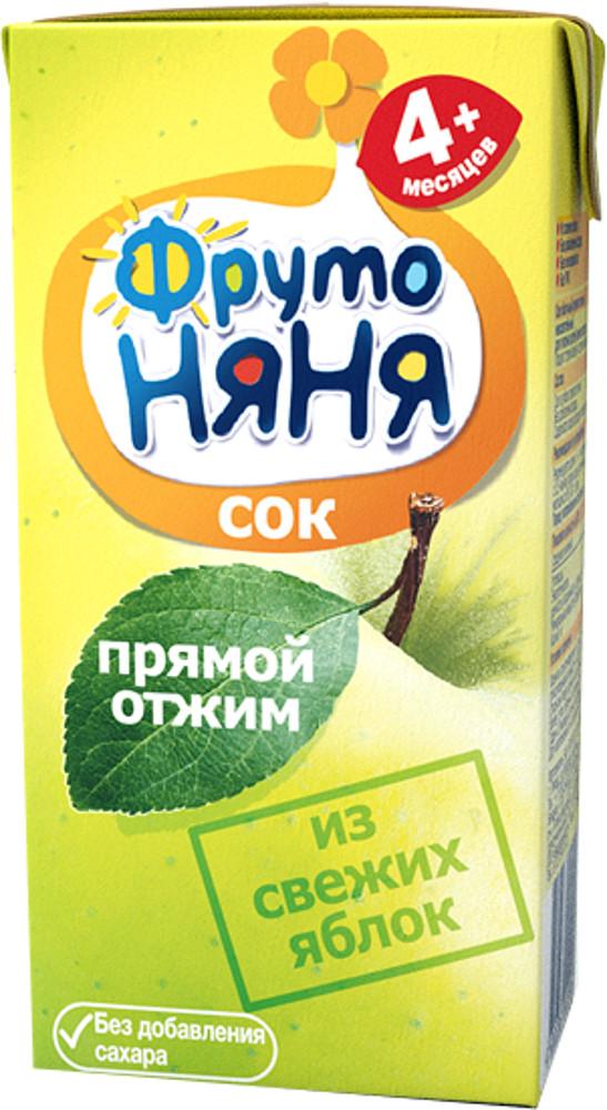 Напитки Фрутоняня Сок ФрутоНяня Яблоко прямой отжим с 4 мес. 200 мл напиток фрутоняня из яблок с экстрактами ромашки и липы с 6 мес 200 мл
