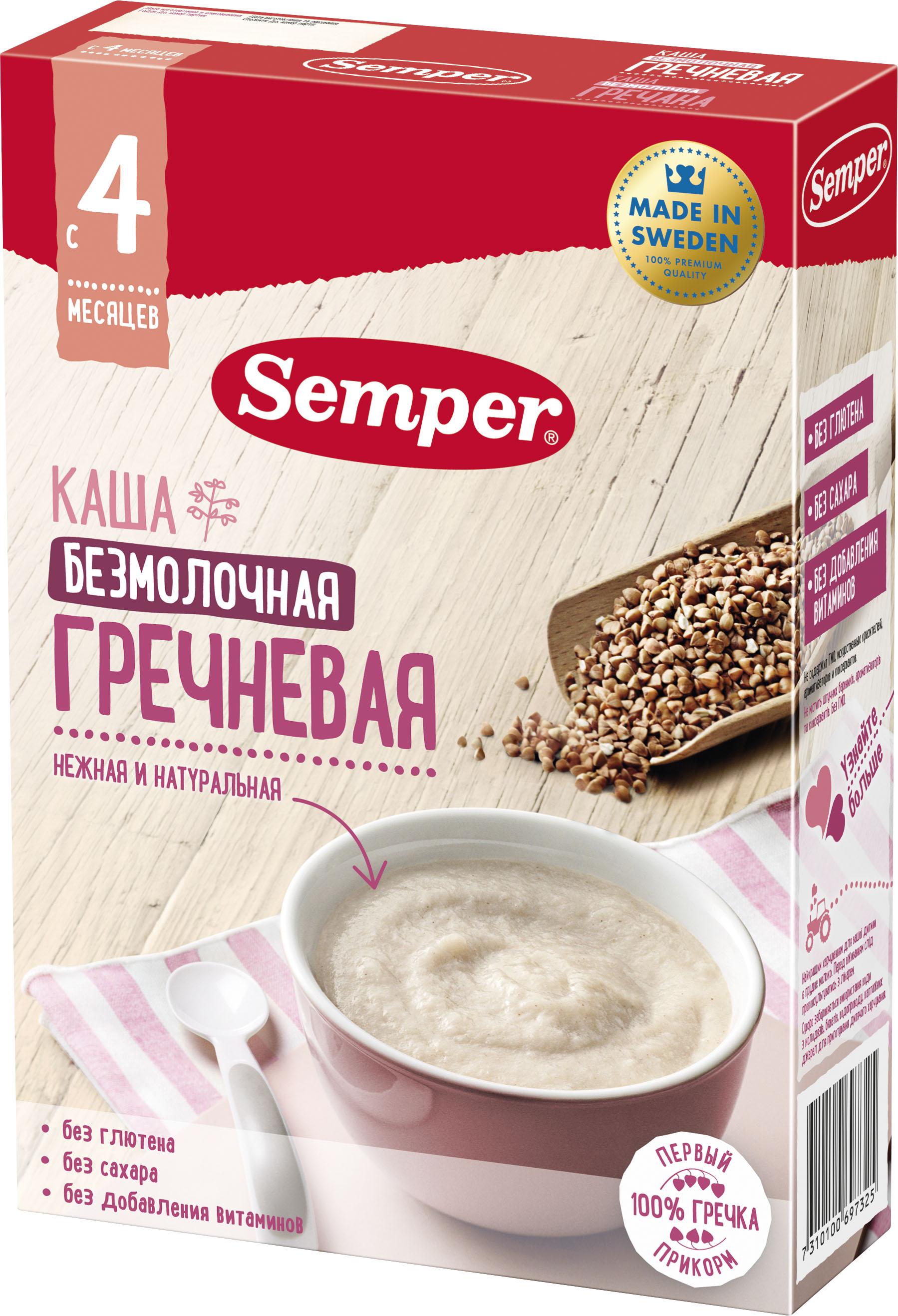 Каши Semper Semper Безмолочная гречневая (с 4 месяцев) 180 г автозапчасть b5 1 8t 2 0 v6 2 8