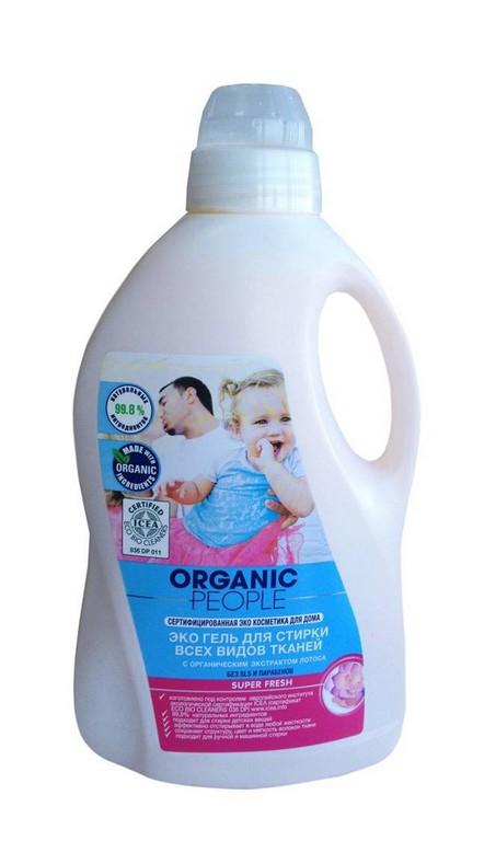Средства для стирки Organic People Эко гель Organic People для стирки всех видов тканей, 1,5 л цена