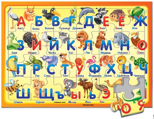 Развивающие игрушки Русский стиль Алфавит с животными 24 элементов пазлы goki пазл алфавит a z