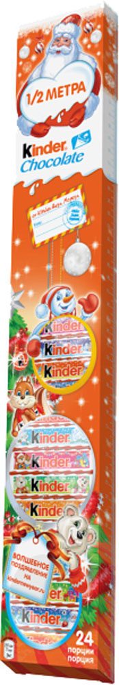 Купить Десерты, Kinder Chocolate «1/2 метра» 300 г, Россия