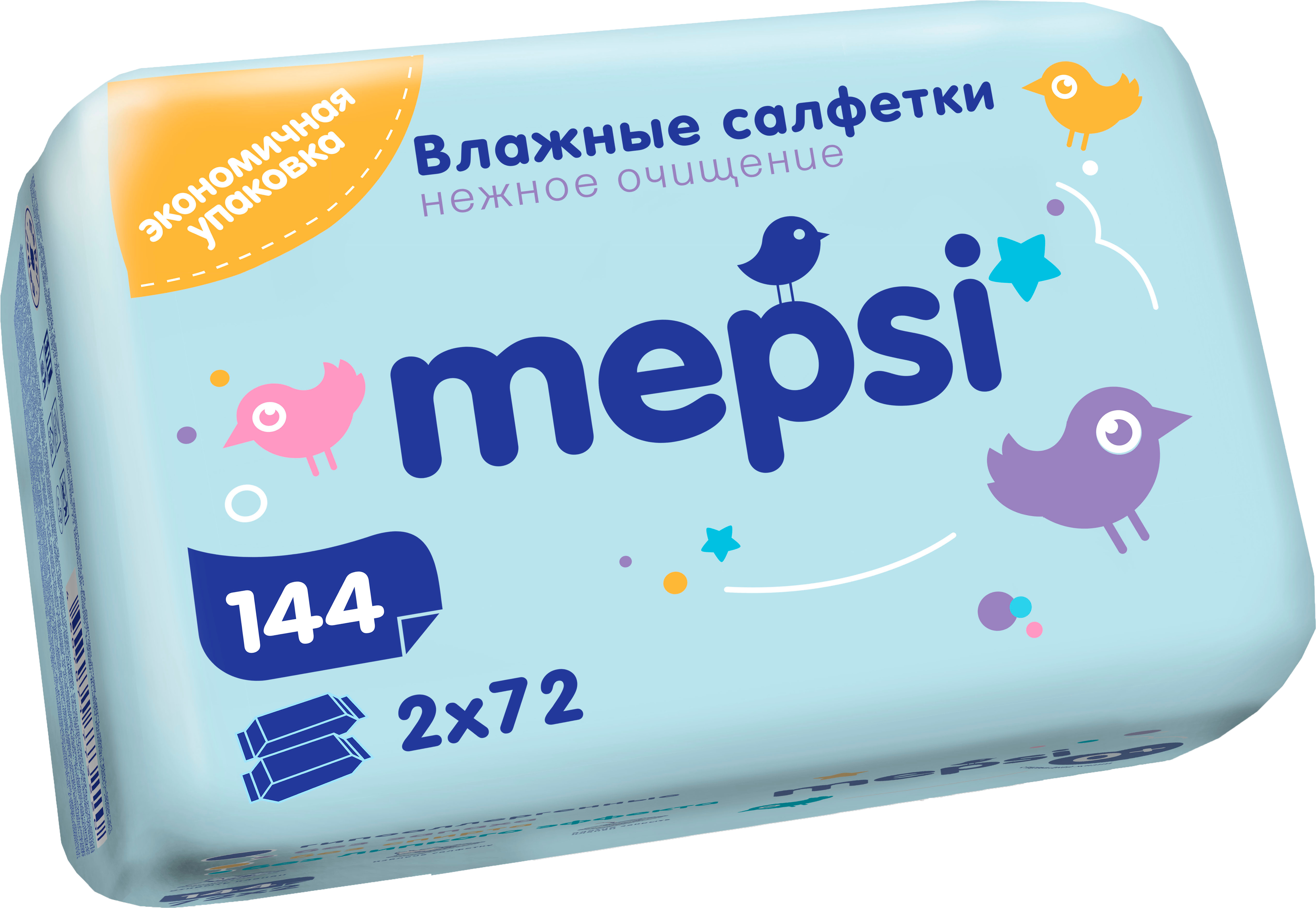 цена Прокладки и салфетки Mepsi Влажные салфетки Mepsi 144 шт.
