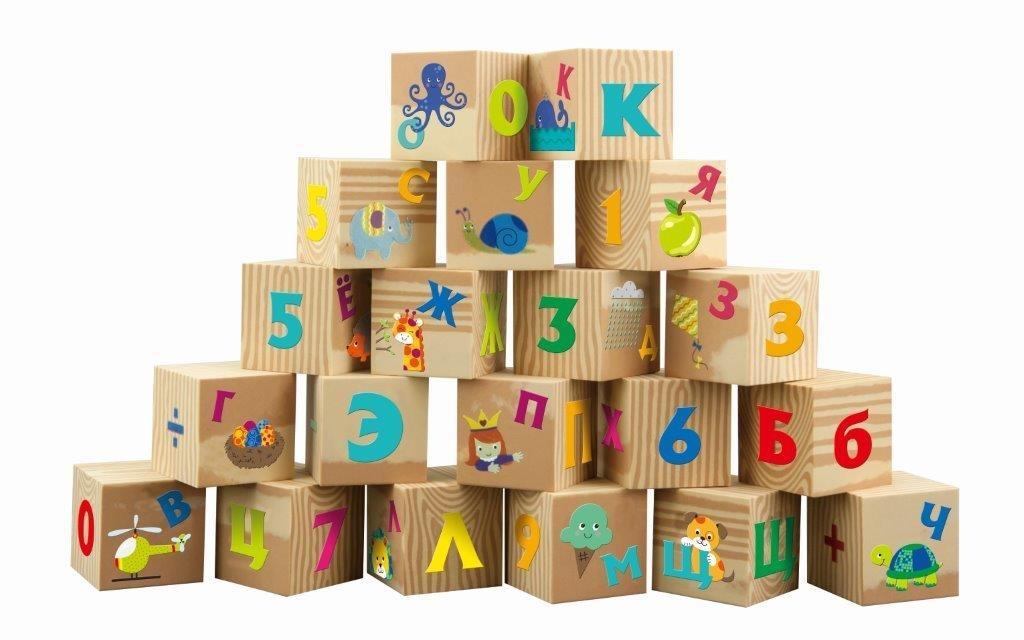 Кубики Little Hero Мягкие кубики Little Hero «Буквы и цифры» цена