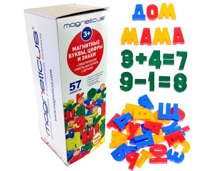 Набор для обучения Magneticus Магнитные буквы и цифры магнитная игра развивающие miniland магнитные буквы заглавные 64 элемента 97925