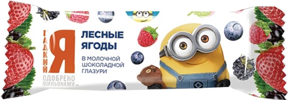 Конфета-батончик Миньоны Minions «Лесные ягоды» 30 г