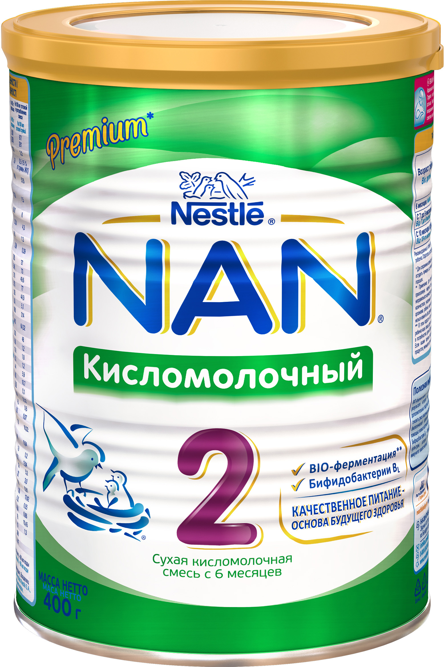 Сухие NAN NAN (Nestlé) Кисломолочный 2 (с 6 месяцев) 400 г молочные смеси nan заменитель кисломолочный 2 с 6 месяцев 400 г