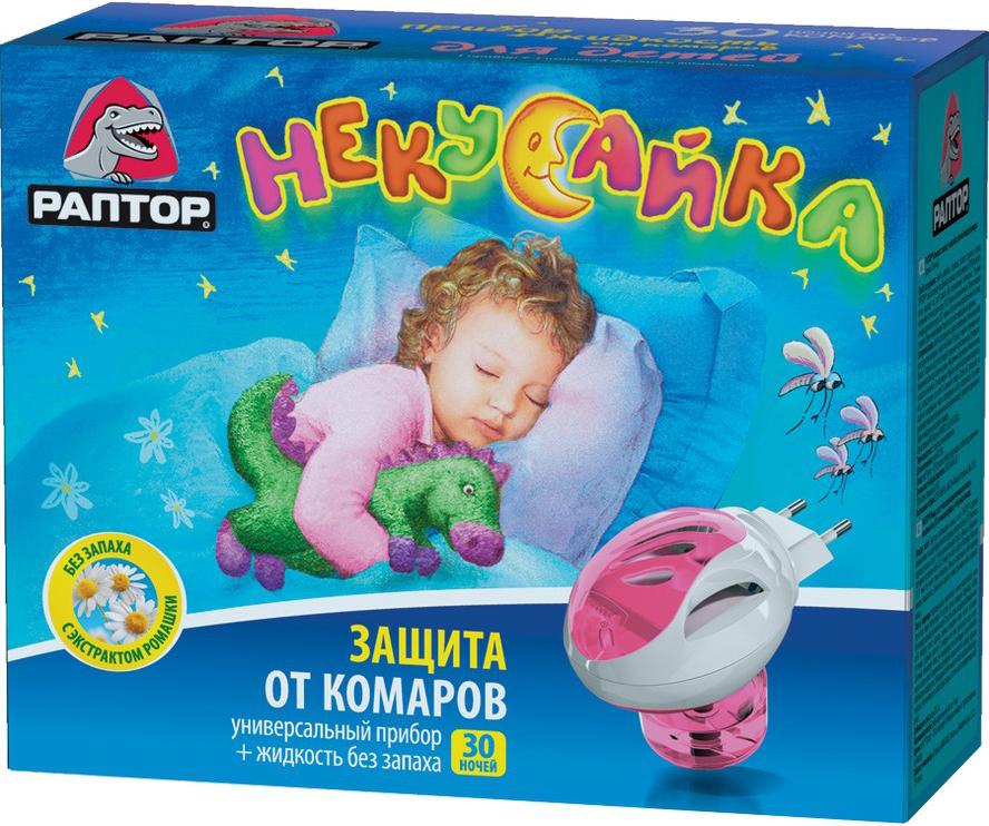 Прибор c жидкостью от комаров Gardex Некусайка 30 ночей