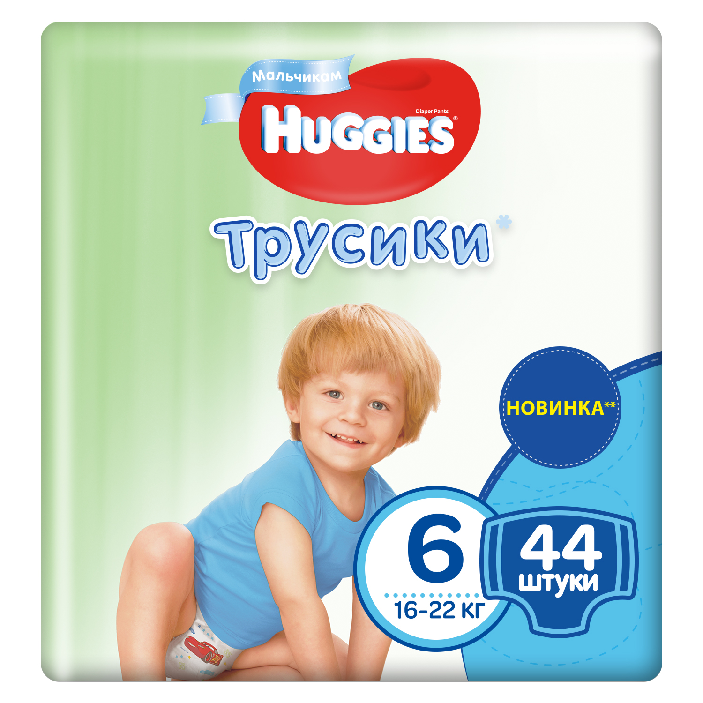 Трусики-подгузники Huggies для мальчиков huggies подгузники трусики annapurna размер 6 16 22кг 44шт для мальчиков