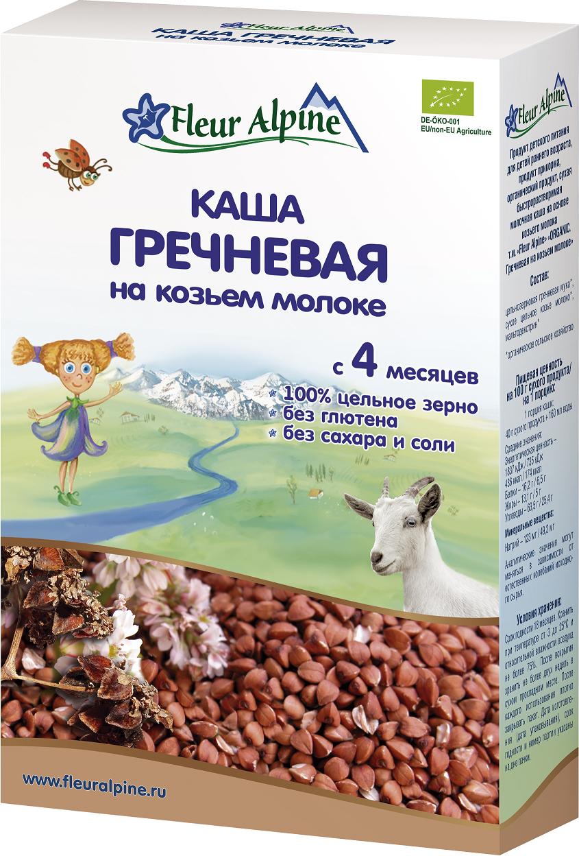 Каша Fleur Alpine Fleur Alpine Молочная гречневая на козьем молоке (с 4 месяцев) 200 г каши мамако молочная гречневая каша с яблоком и морковью на козьем молоке с 4 мес 200 г