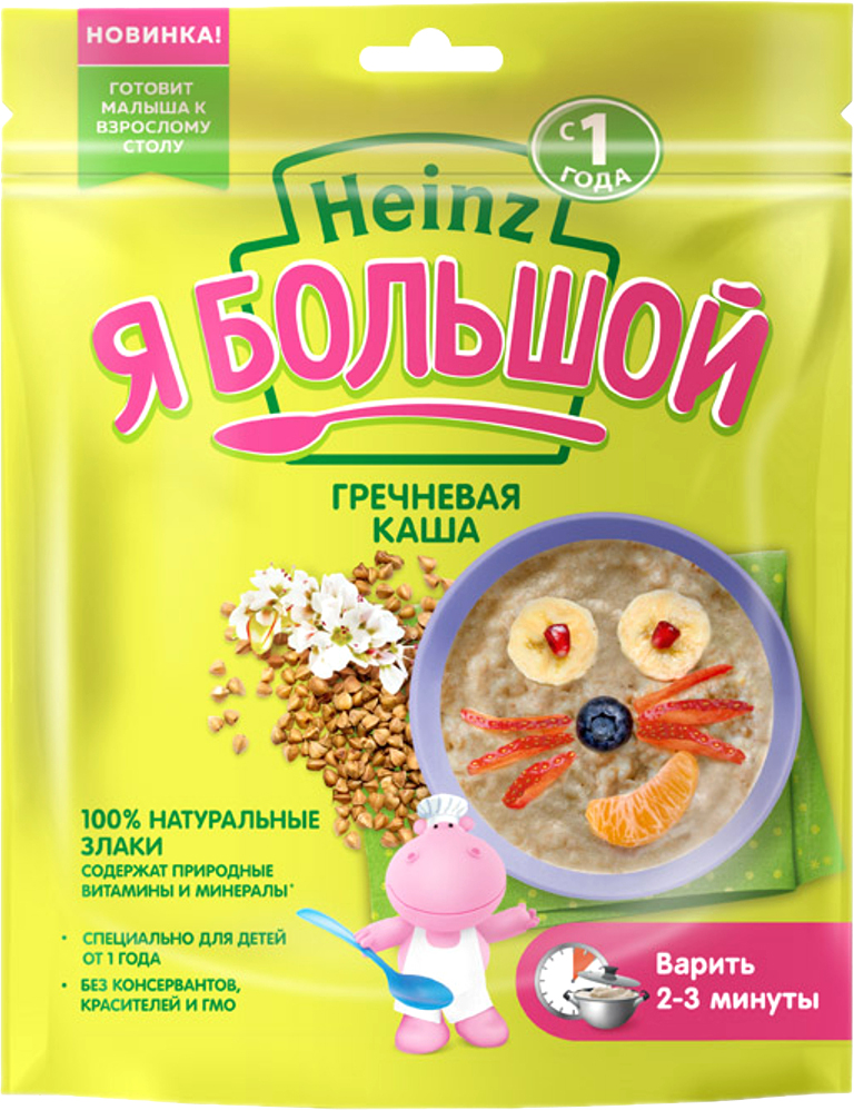 Купить Каша, Heinz Безмолочная гречневая Я Большой (с 12 месяцев) 250 г, 1шт., Heinz 76008561, Россия