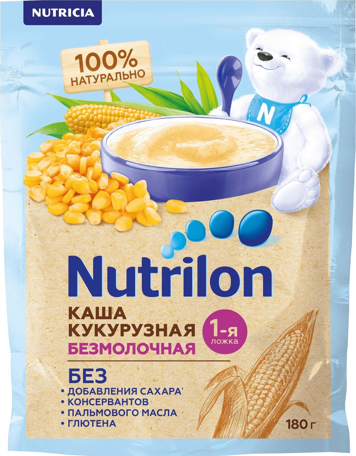 Фото - Каша Nutrilon безмолочная кукурузная с 5 мес. 180 г детские каши супчики и макароны kabrita