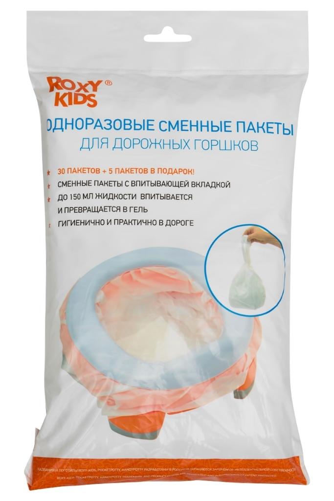 Детские горшки Roxy-kids Пакеты для дорожных горшков Roxy-kids сменные одноразовые 35 шт. фэст бюстгальтер послеродовый 1831 80c белый