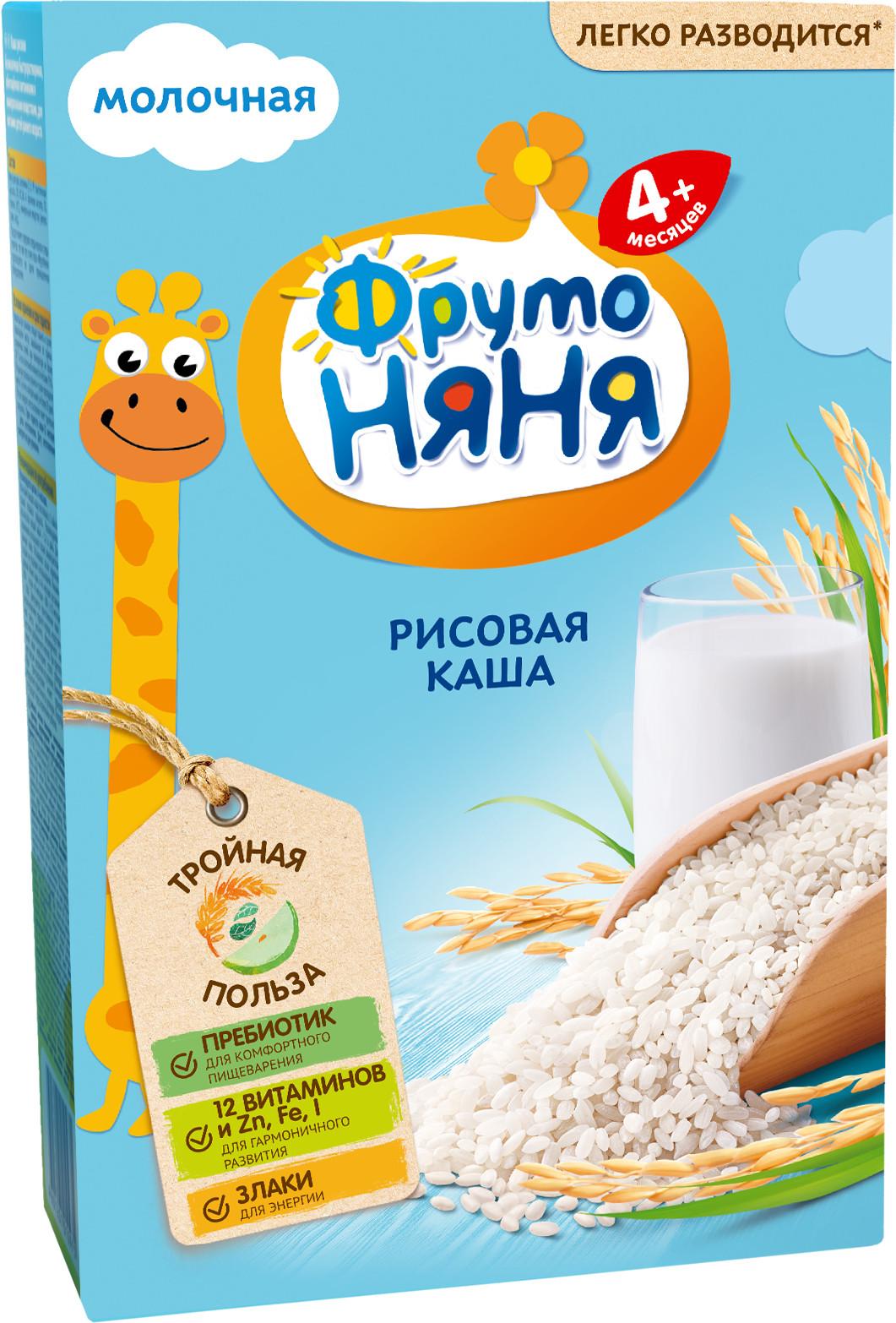 Каши Фрутоняня ФрутоНяня молочная рисовая с 4 мес. 200 г каша готовая молочная фрутоняня рисовая с 6 мес 200 мл