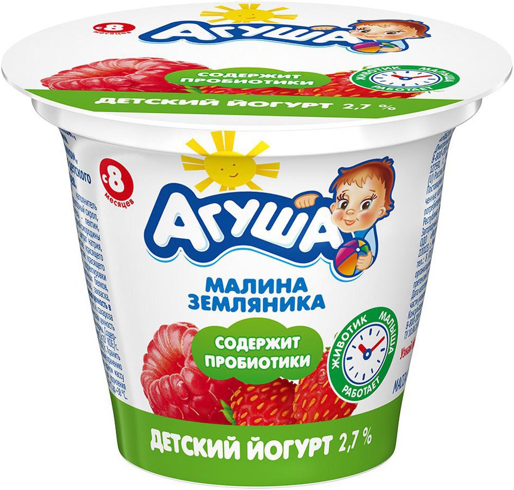 Молочная продукция Агуша Йогурт Агуша Малина-земляника 2,7% с 8 мес. 90 г молочная продукция агуша молоко стерилизованное с пребиотиком 2 5% 200 мл