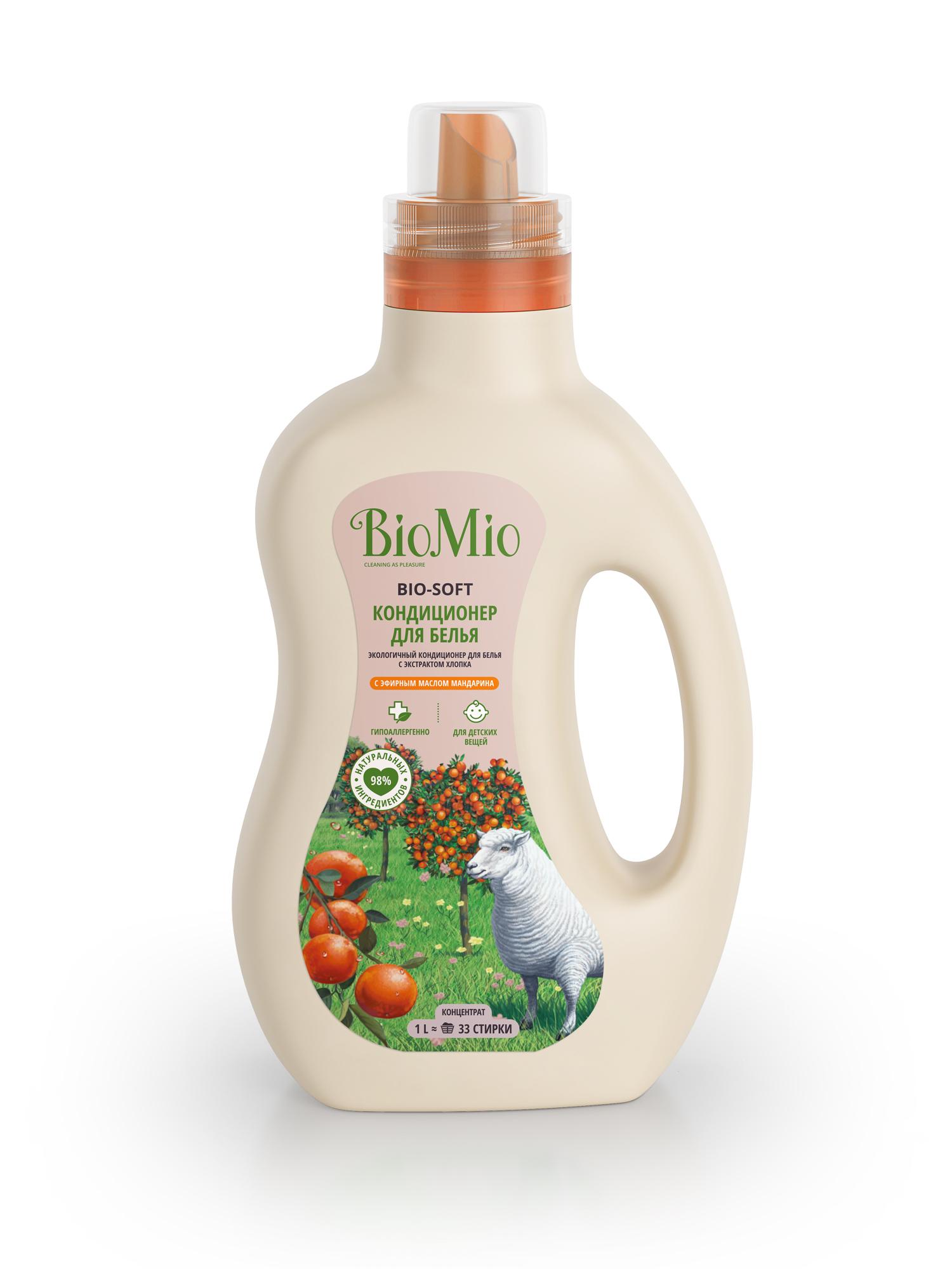 Кондиционер для белья BIO MIO Bio-Soft. Мандарин кондиционер для белья экологичный bio mio концентрат bio soft с эфирным маслом корицы 1 5л