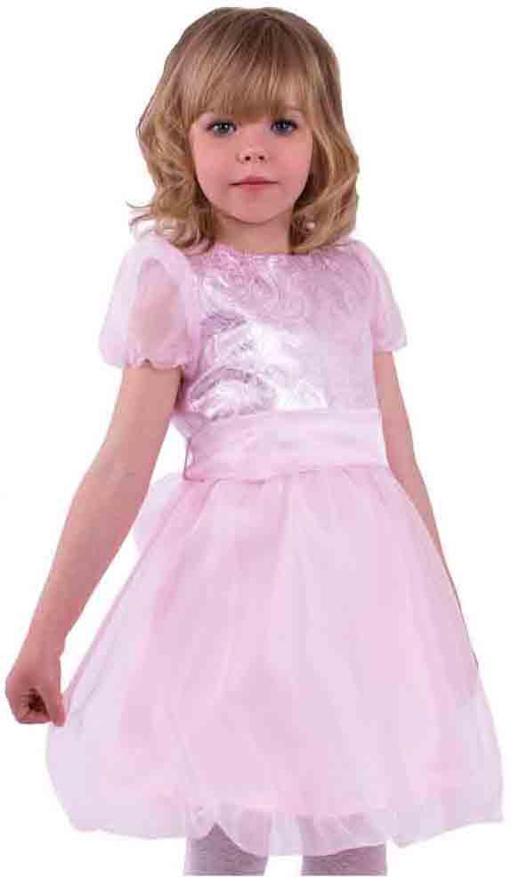 Платья и сарафаны Смена 14с515 платье eccentrica платья и сарафаны мини короткие