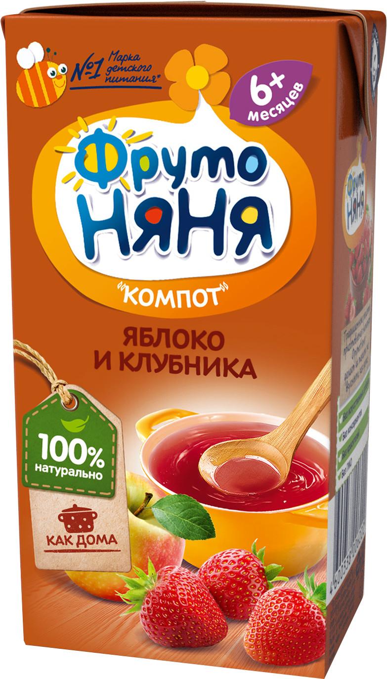 Напитки Фрутоняня Компот ФрутоНяня Яблоко и клубника с 6 мес. 200 мл напиток фрутоняня из яблок с экстрактами ромашки и липы с 6 мес 200 мл