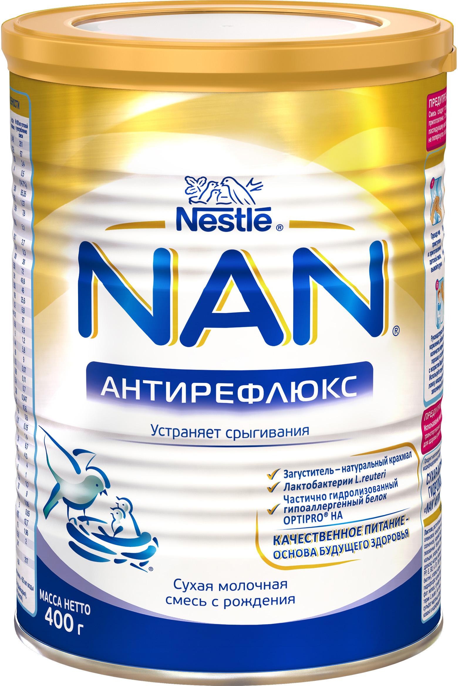 Молочная смесь Nestle NAN (Nestlé) Антирефлюкс (с рождения) 400 г молочная смесь nan pre с рождения 400 гр