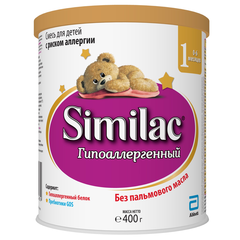 Молочная смесь Similac Similac (Abbott) Гипоаллергенный 1 (0-6 месяцев) 400 г одежда для детей 6 12 месяцев