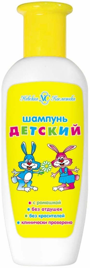 Шампунь Невская косметика «Детский» 200 мл недорго, оригинальная цена
