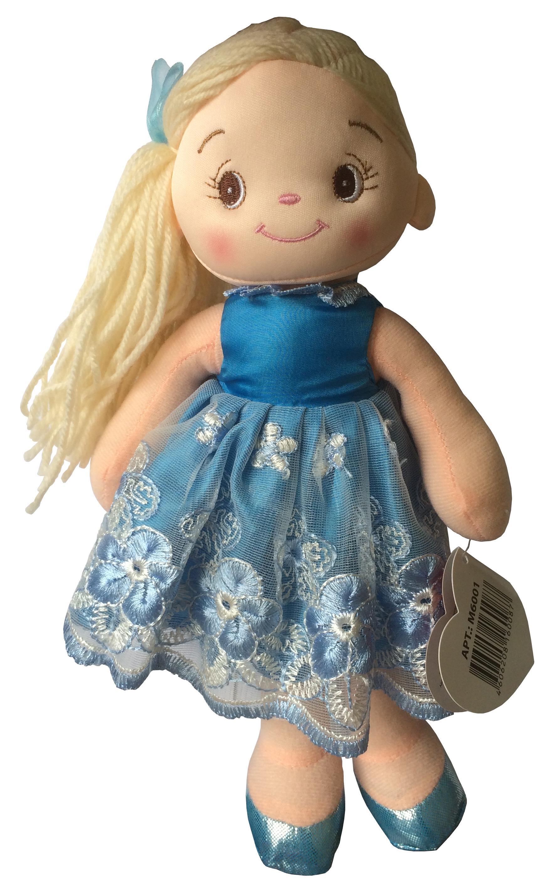Мягкие игрушки ABtoys Кукла  «Балерина» мягконабиваная 30 см голубая