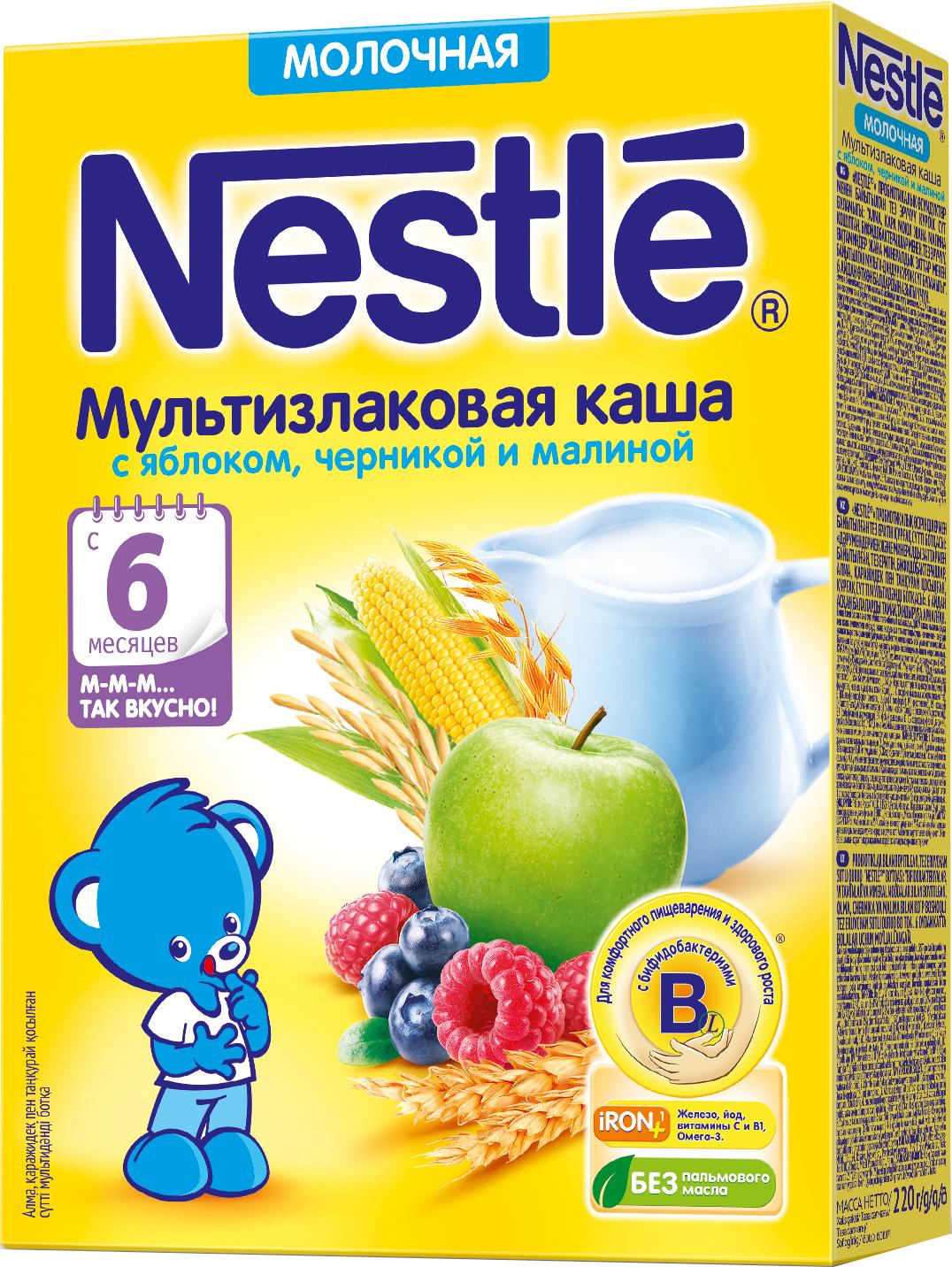 Каша Nestle Nestlé Молочная мультизлаковая с яблоком, черникой и малиной (с 6 месяцев) 220 г каша semper semper молочная мультизлаковая с бананом малиной и йогуртом с 10 месяцев 200 г