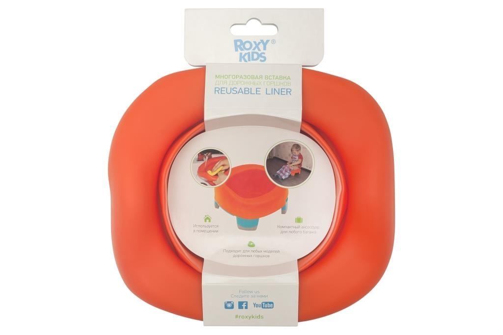 Детские горшки Roxy-kids Вкладка для дорожных горшков Roxy-kids универсальная оранжевая roxy kids сменные одноразовые пакеты для горшков 15 шт roxy kids