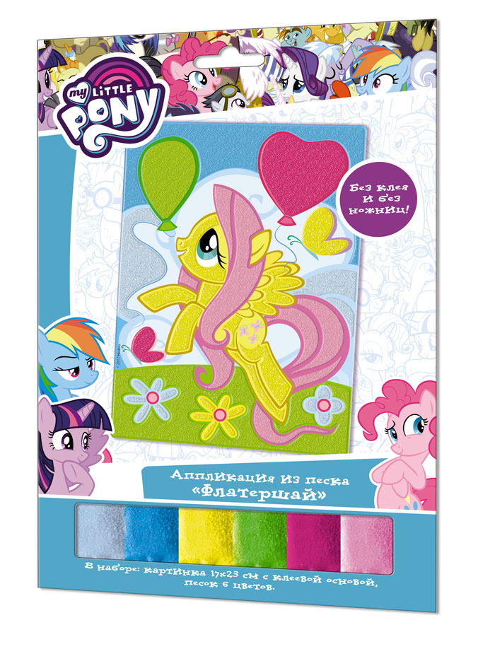 My Little Pony Origami Аппликация из песка My little pony «Флатершай» фартук my little pony