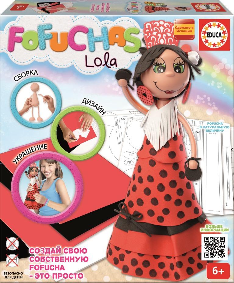 все цены на Наборы для творчества Educa Кукла Fofucha Лола онлайн