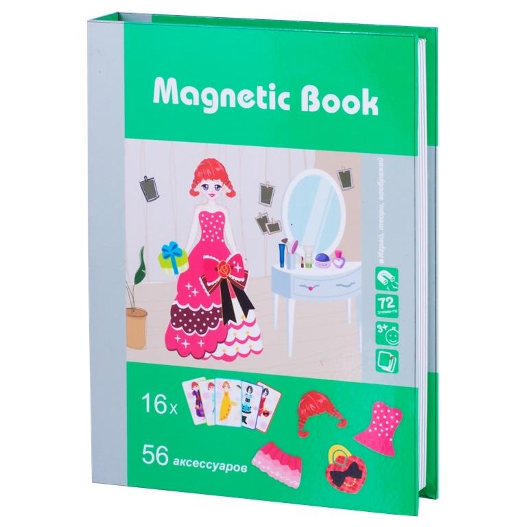 Развивающая игра Magnetic Book На бал TAV025 принцесса собирается на бал