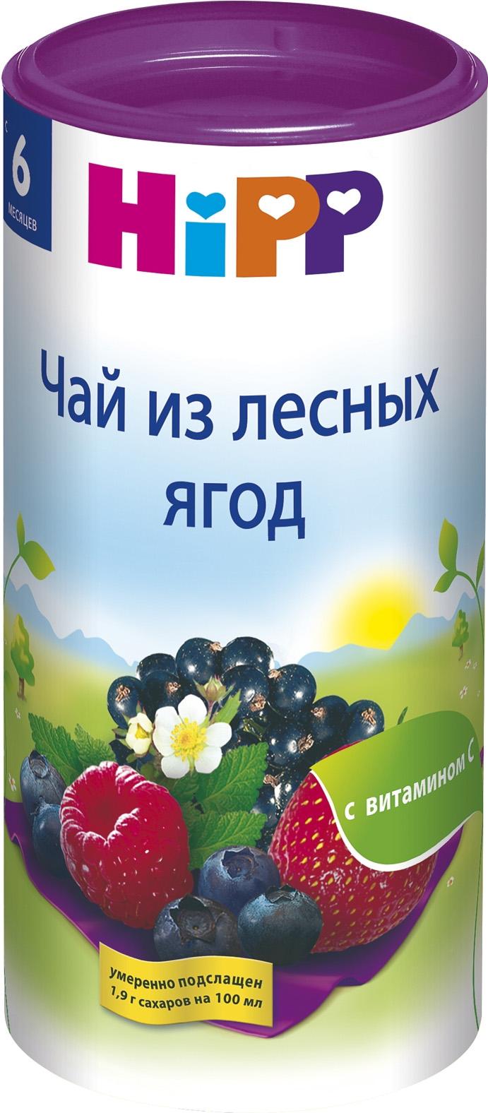 Чай HIPP Лесные ягоды с 6 мес. 200 г.