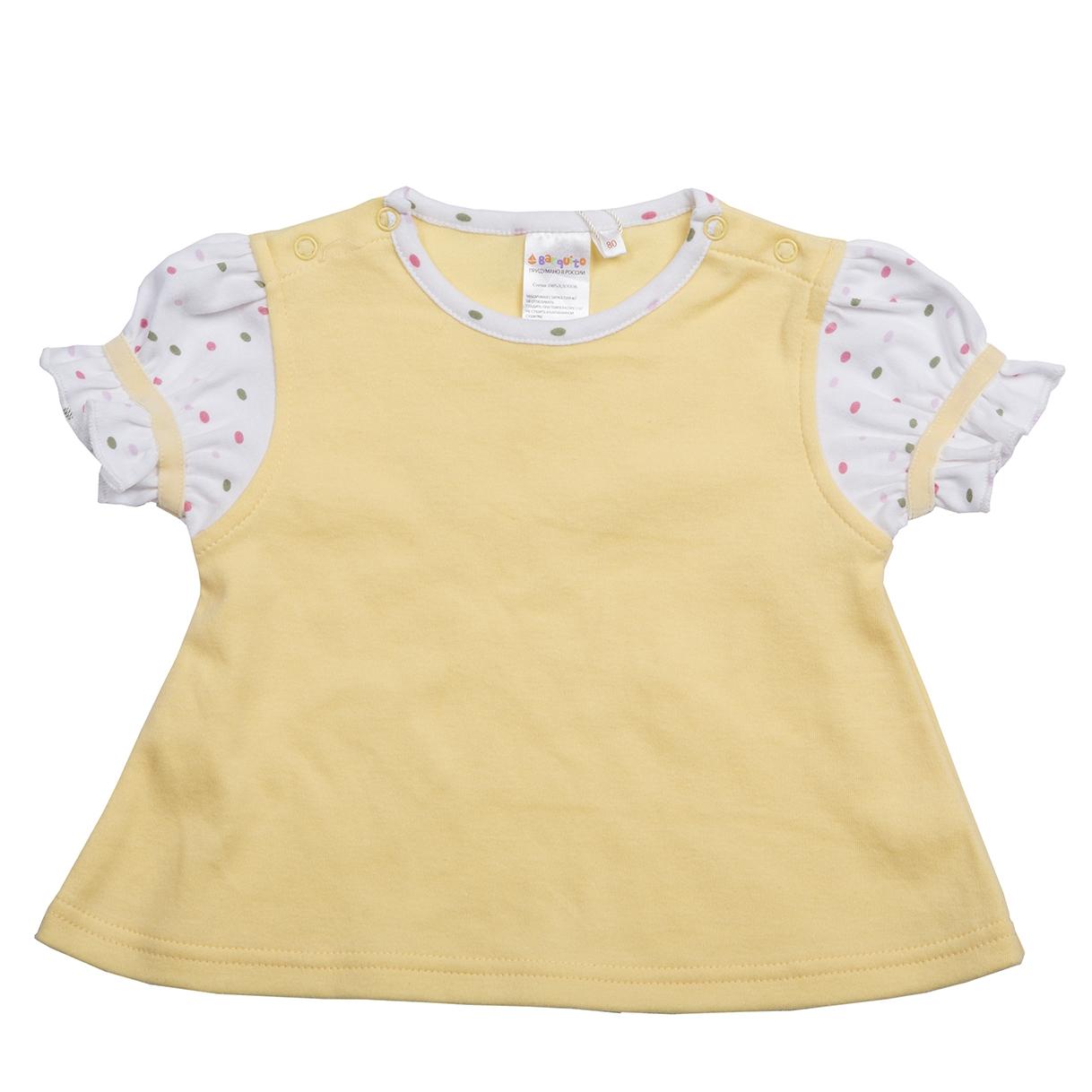 Футболки и топы BARQUITO Футболка Кролик с коротким рукавом для девочки Barquito желтый футболки и топы coccodrillo футболка cute cat w18143202cut