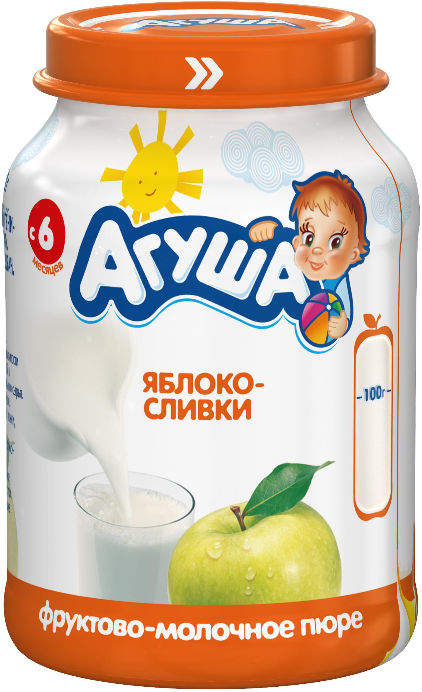 Пюре Агуша Агуша Яблоко-сливки (с 6 месяцев) 200 г агуша пюре мясное агуша говядина 6 2