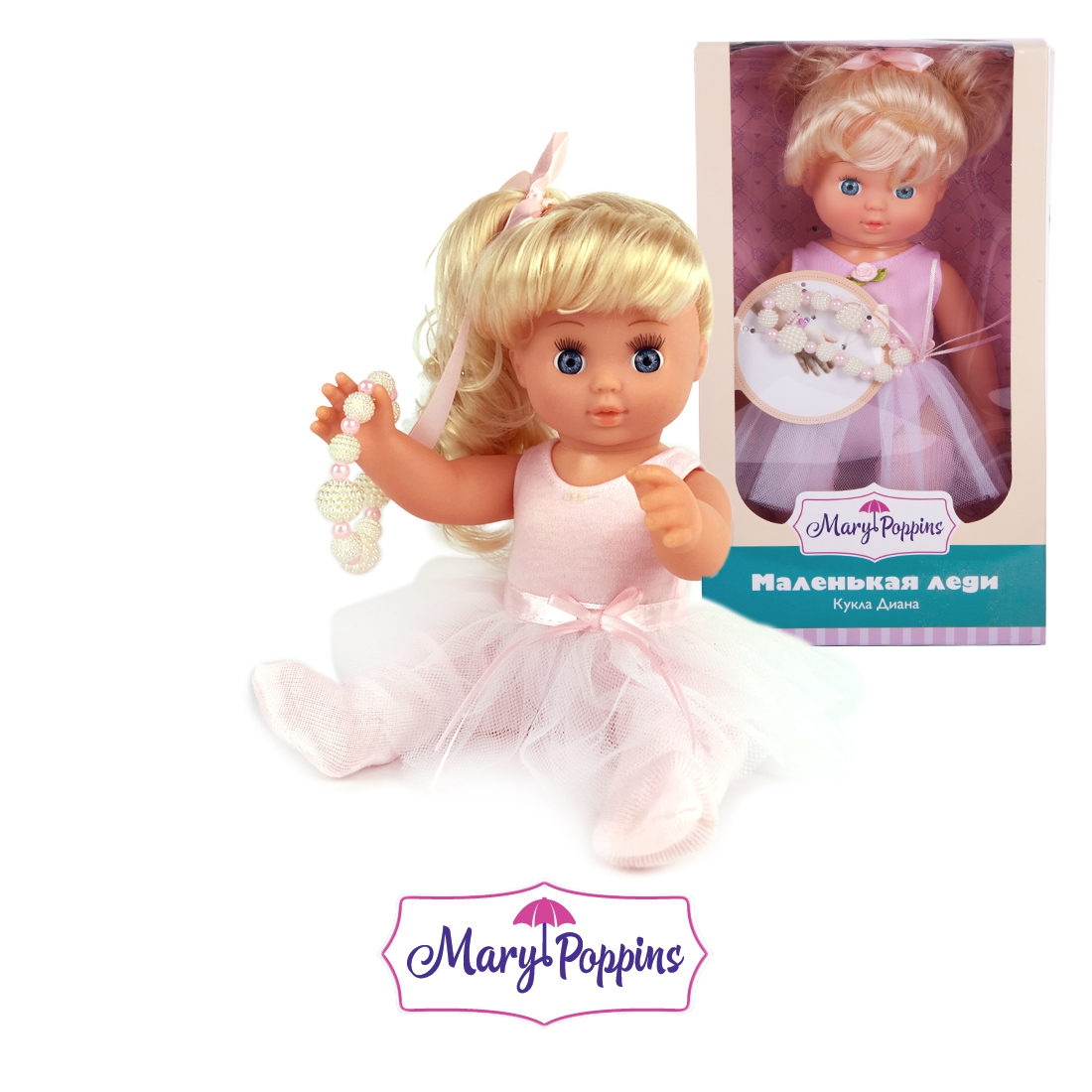 Другие куклы Mary Poppins Маленькая леди Диана куклы vika smolyanitskaya кукла