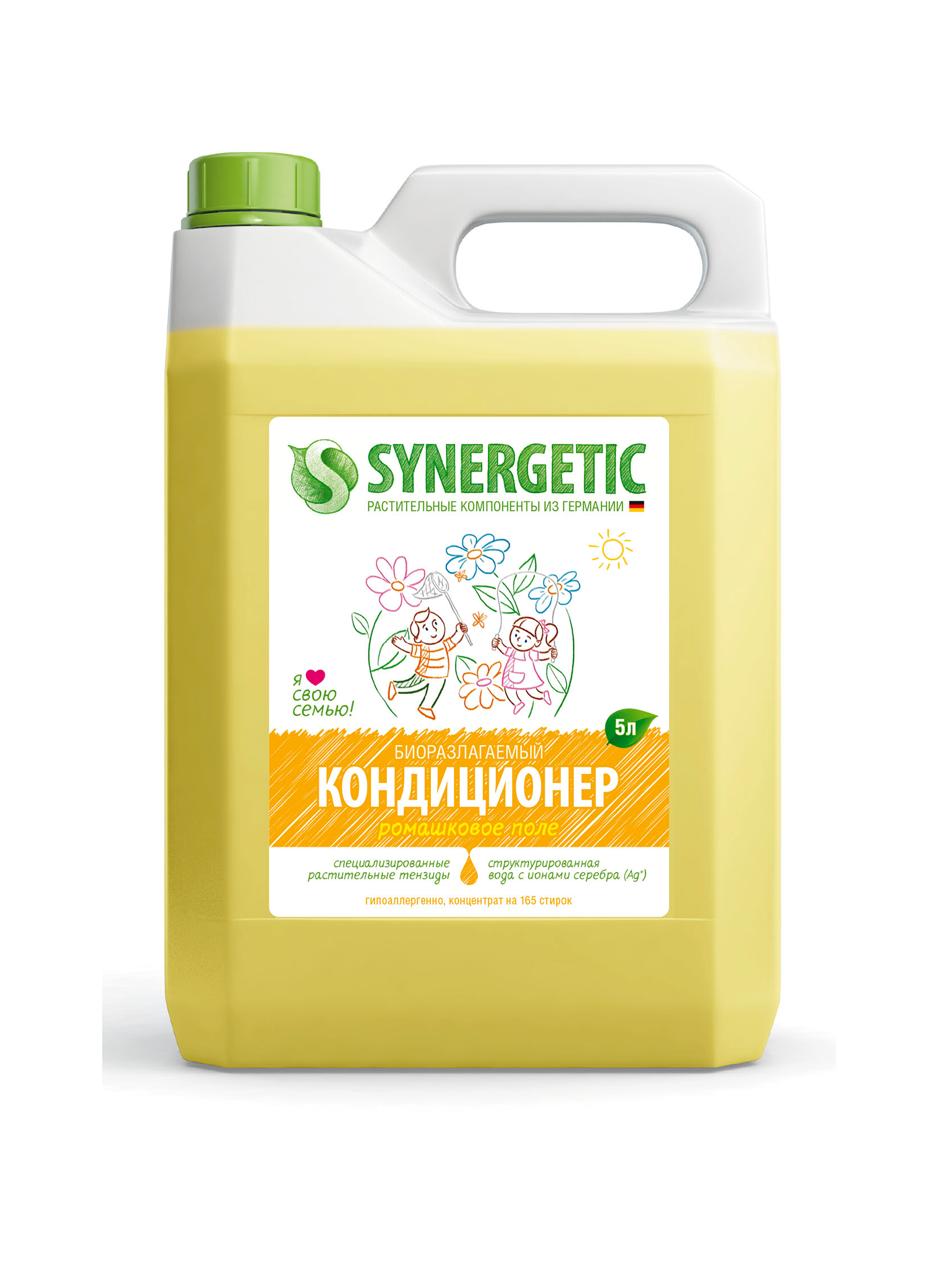Средства для стирки Synergetic Кондиционер для белья Synergetic «Цветочная фантазия» 5 л кондиционер для белья synergetic 5 л