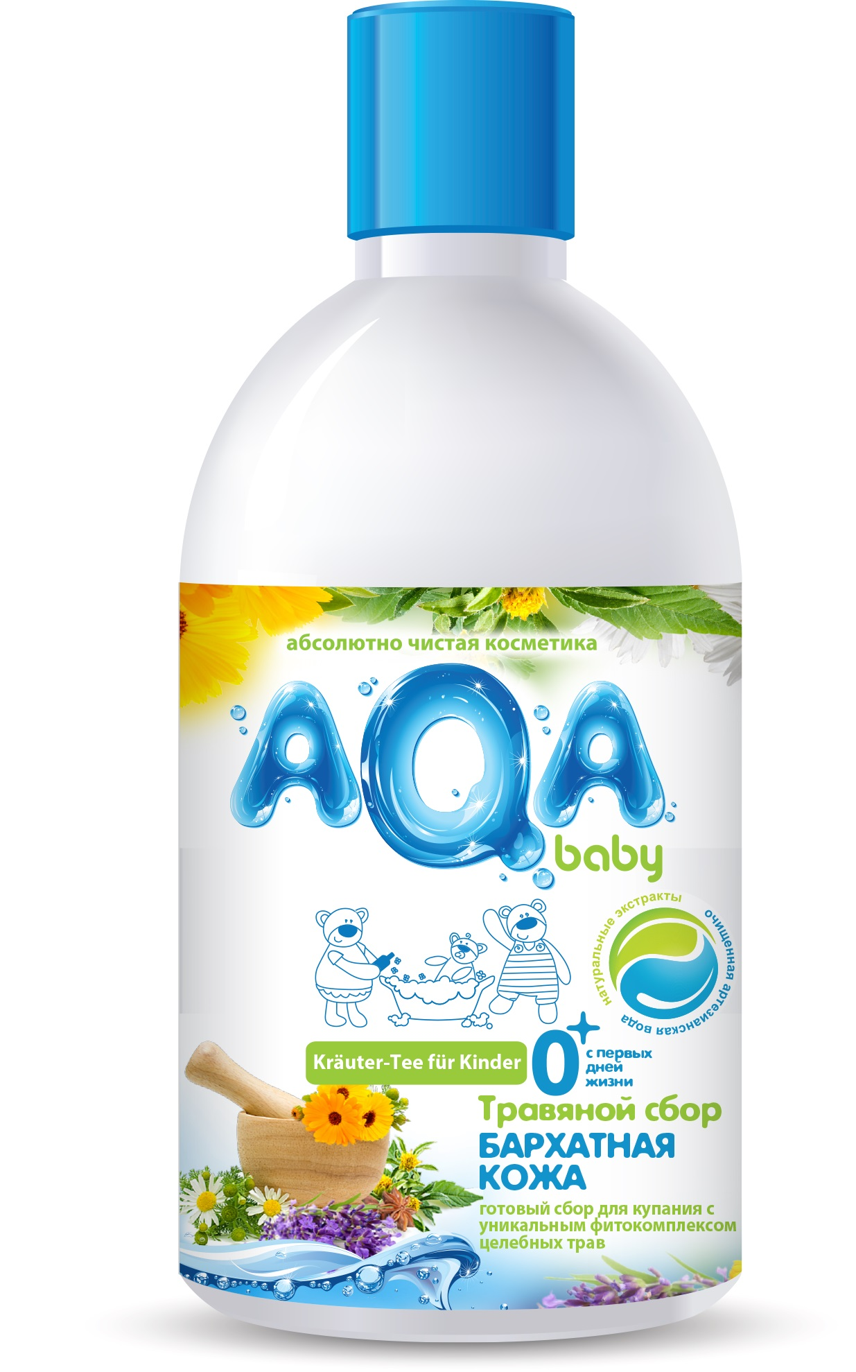 Травяной сбор AQA baby Бархатная кожа 300 мл гель aqa baby с дозатором 300 мл