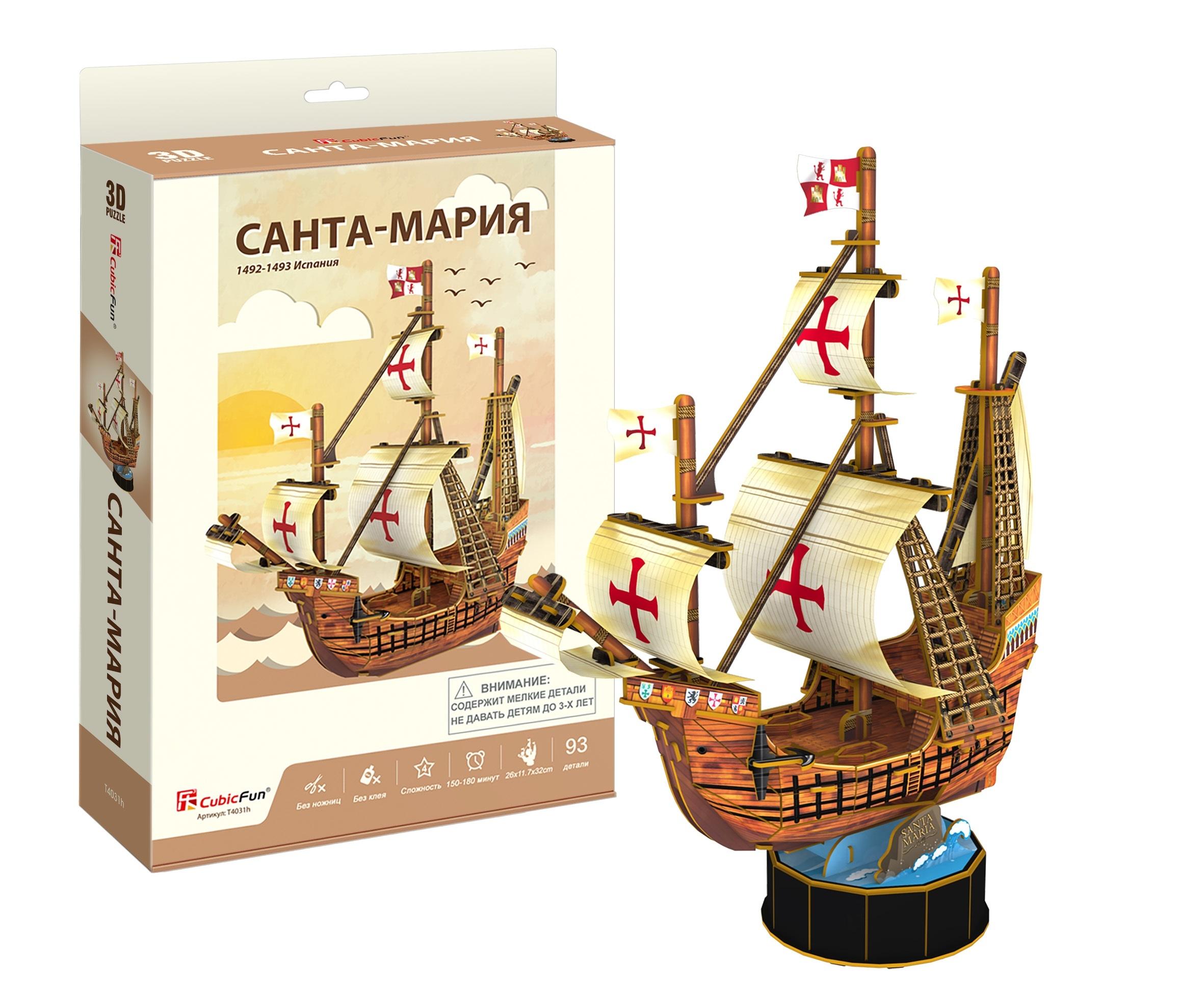 Пазлы CubicFun Корабль Санта Мария cubic fun t4008h кубик фан корабль санта мария