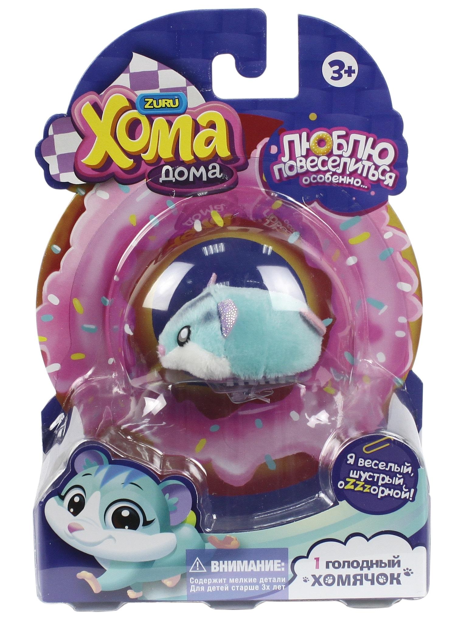 Фото - Интерактивная игрушка 1toy Хомячок голубой интерактивные животные 1toy хомячок 1toy хома дома коричневый