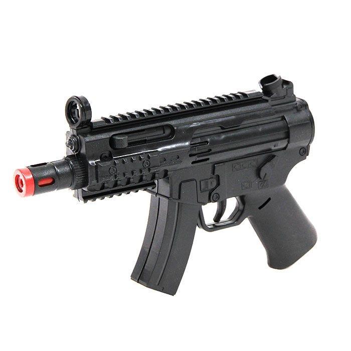 Купить Пистолеты и ружья, МР7, ABtoys, Китай, Мужской