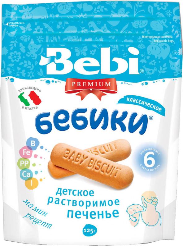 Печенье Bebi Бебики классическое с 6 мес. 125 гр.