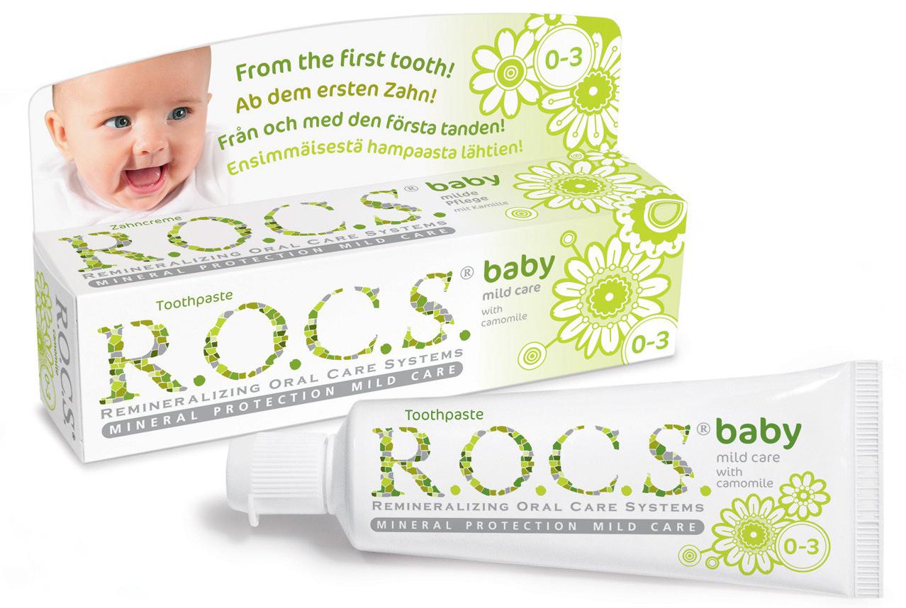 Зубные щетки и пасты R.O.C.S. Детская зубная паста душистая ромашка до 3 лет, 45 мл r o c s зубная паста для малышей душистая ромашка r o c s 45 г