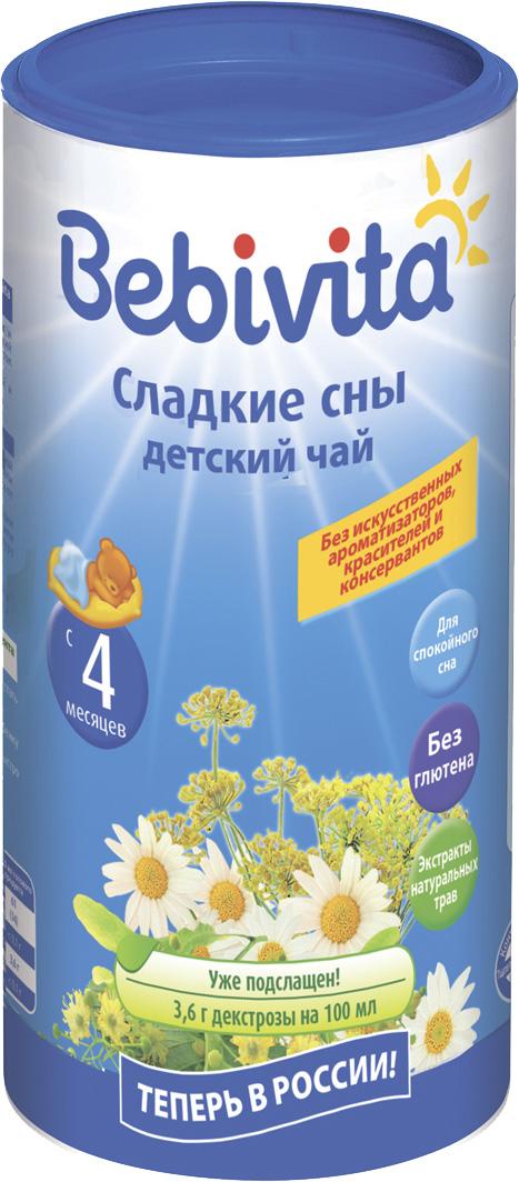 Чай Bebivita Bebivita «Сладкие сны» с 4 мес. 200 г