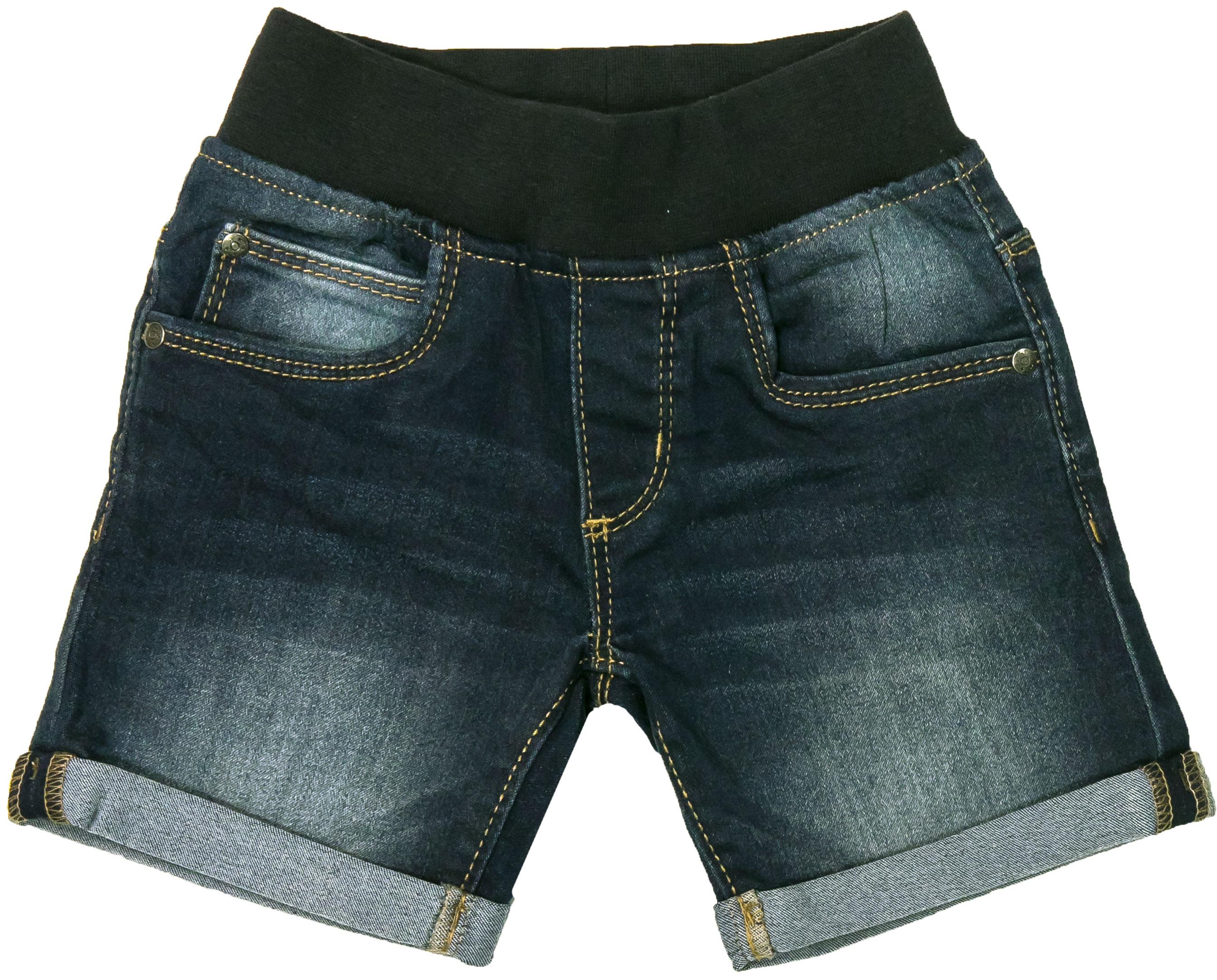 Шорты Barkito Лето на пляже 944009 X570 75 шорты barkito шорты джинсовые для мальчика barkito супергерой голубые
