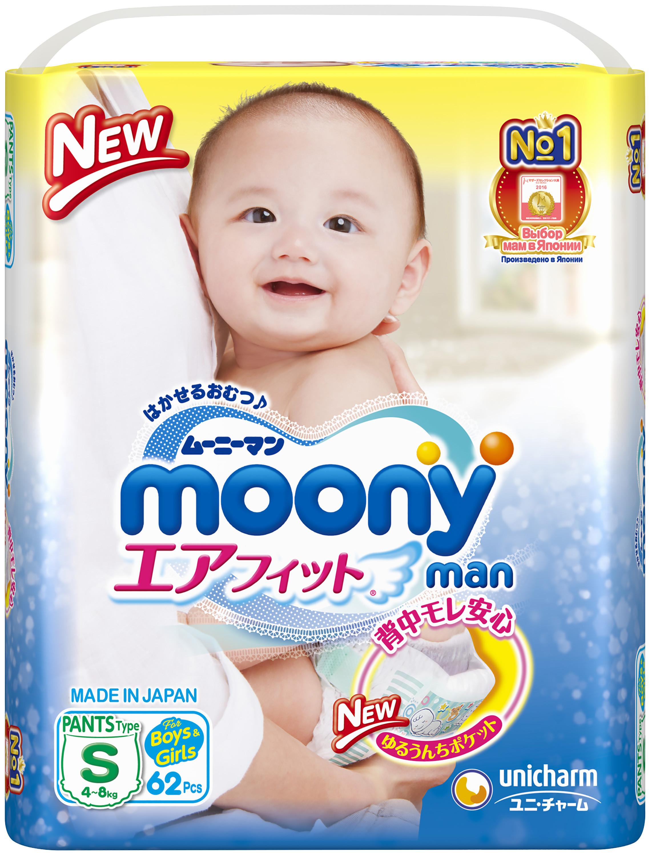 Подгузники-трусики Moony man S (4-8 кг) 62 шт.