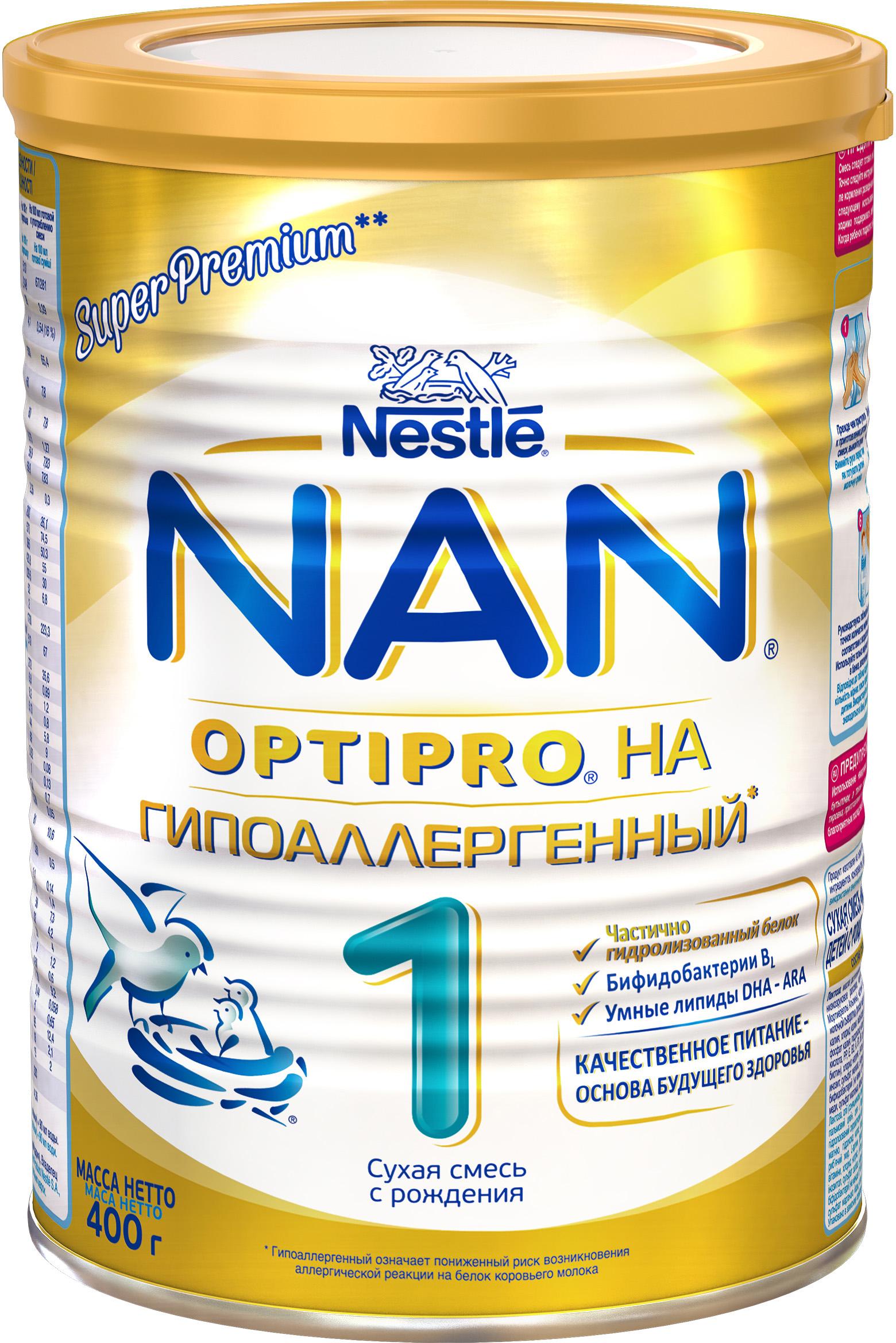 Сухие NAN Смесь NAN гипоаллергенный 1 Optipro HA молочная с рождения 400 г молочная смесь nan 1 optipro с рождения 800 г