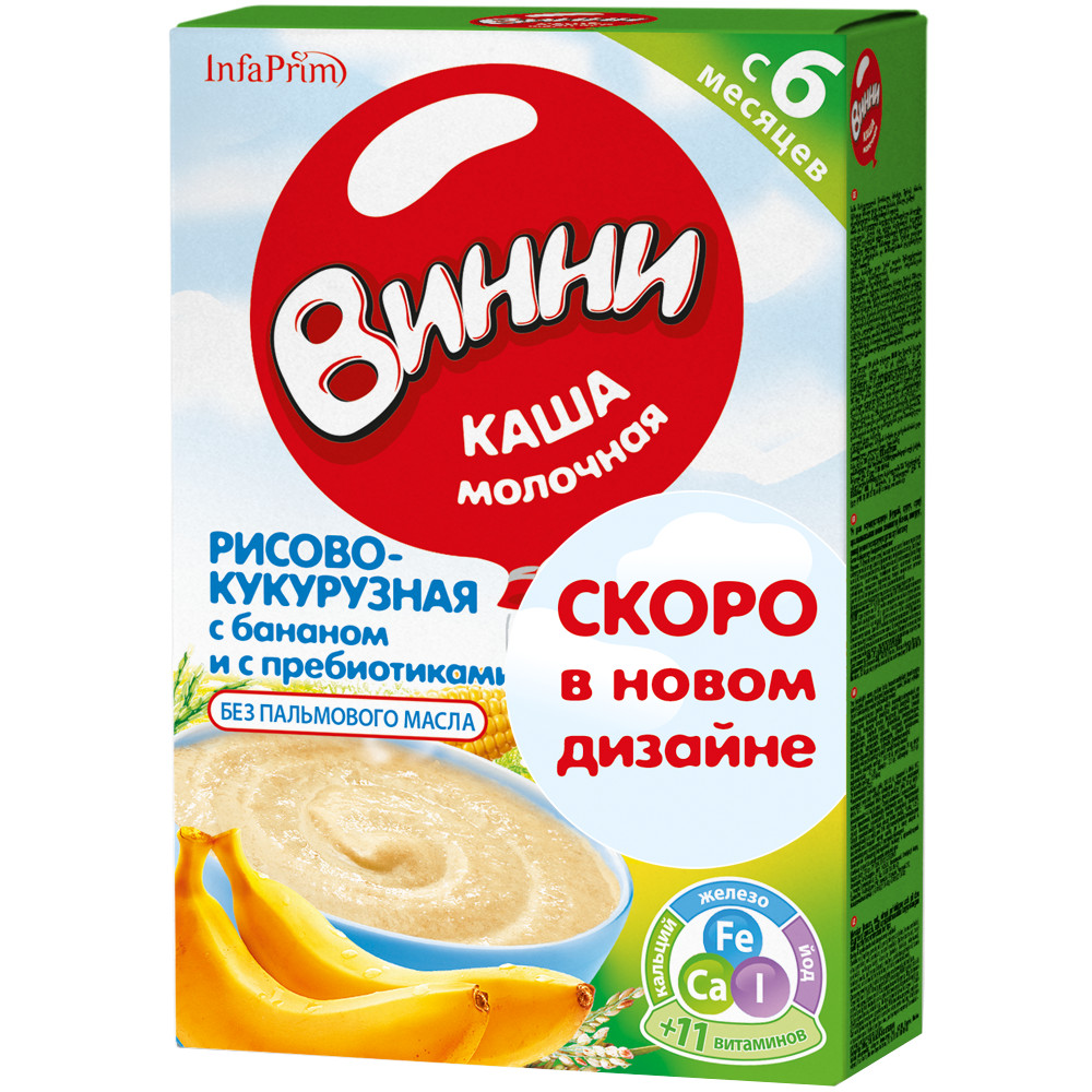 Купить Молочные, Винни Молочная Рисово-кукурузная с бананом с пребиотиками (с 6 месяцев) 200 г, Россия
