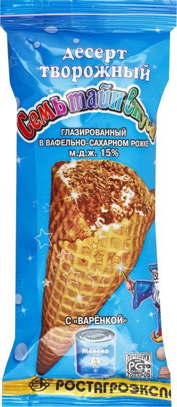 Десерт творожный Крепыш РостАгроЭкспорт Рожок «Семь тайн вкуса» 15% с варенкой 60 г сырки и десерты крепыш ростагроэкспорт рожок семь тайн вкуса 15% с ванилью 60 г