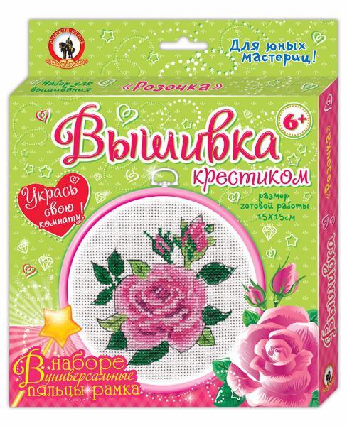 Наборы для творчества Русский стиль Розочка канва с рисунком для вышивания бисером hobby