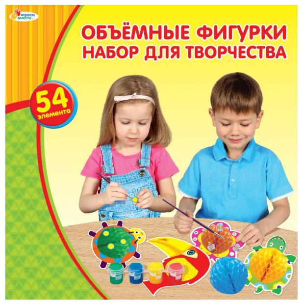 Набор для творчества Играем вместе Объемные фигурки набор для творчества наклейки цветы микс lyx 050